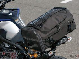 バイクから降ろしたらバックパックに変身 ゴールドウイン「クロスオーバーリアバッグ 24/35」