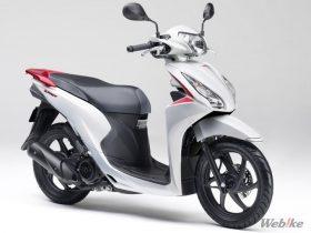 【新車】ホンダ「Dio110」の受注期間限定カラーリング「パールジャスミンホワイト」が7/19に発売