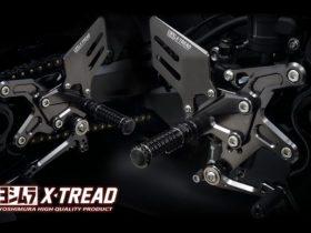 【新製品】ヨシムラからYZF-R25/R3、Ninja250/400用ステップキット「X-TREAD」が登場!