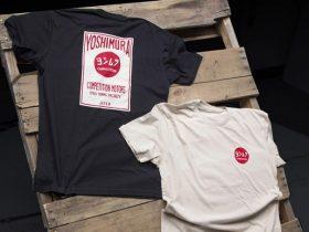 【新製品】普段から着られる日本のデザインを取り入れたUSヨシムラTシャツが登場