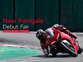 ドゥカティ、「New Panigale V2&V4デビューフェア」4月18日(土)より実施