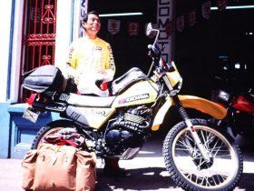 賀曽利隆の「南米一周4万3402キロ」(1984年?1985年)第1回目
