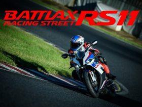 「BATTLAX RACING STREET RS11」がヤマハ「YZF-R1/R1M」2020モデルの新車装着タイヤに
