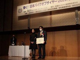 カワサキ、「Ninja ZX-25R」「Z H2」が最優秀金賞を受賞