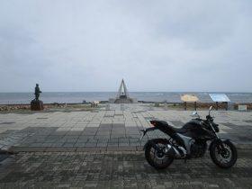ジクサーでの「分割日本一周」(北海道一周編4)