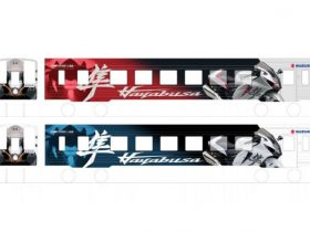 若桜鉄道の隼ラッピング列車がデザインを一新 現行デザインの運行は4/9でラスト