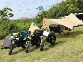 最近流行りの「キャンプツーリング」にオススメなバイクってどんなの?実際にオーナーに聞いてみました【バイクライフからバイクを探す】