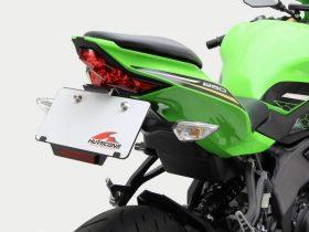 【新製品】ハリケーン、Ninja ZX-25R用「フェンダーレスキット」「クランプバー」を発売