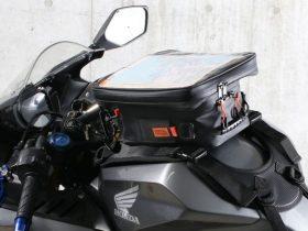 【新製品】ドッペルギャンガー、樹脂カバータンクにも使用できる「ベルト固定式」タンクバッグを発売