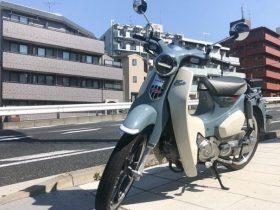 時代の最先端はスーパーカブC125!? 究極のビジネスバイクは贅沢な趣味バイクへと変貌していた【国道246号試乗インプレ】
