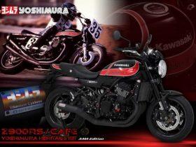 【新製品】ヨシムラZ900RSヘリテイジキットが登場!1976年AMAカラーにできる超豪華着せ替えキット!